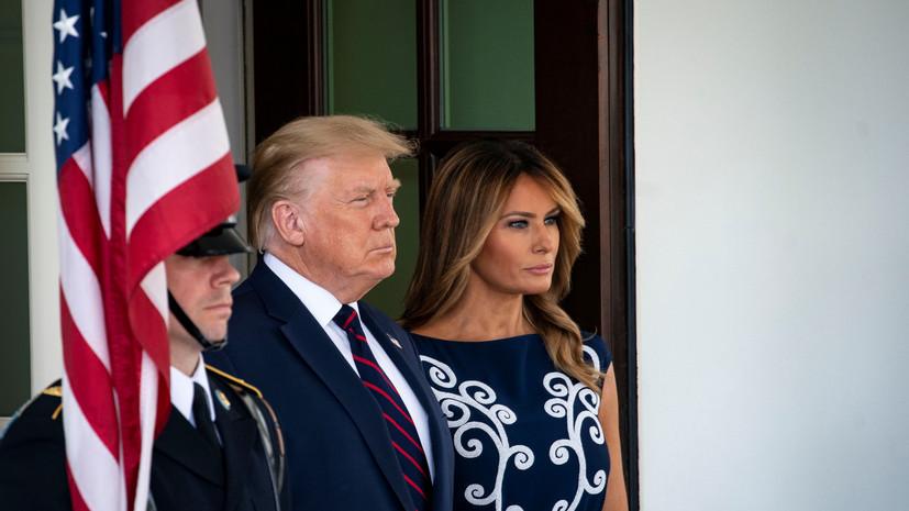 Посол КНР в США пожелал Трампу и его супруге скорейшего выздоровления