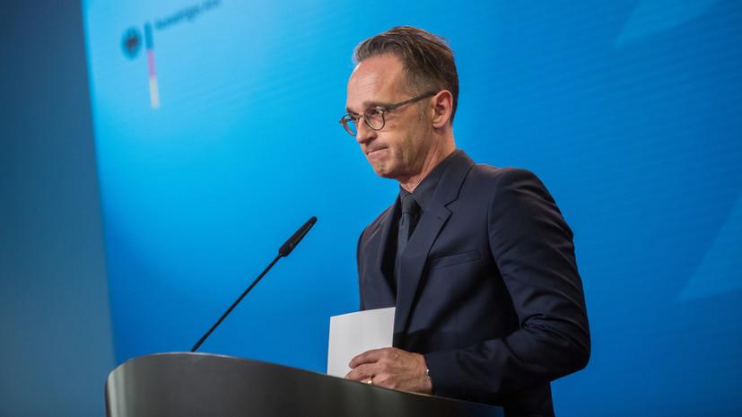 Маас оценил вероятность санкций из-за ситуации с Навальным