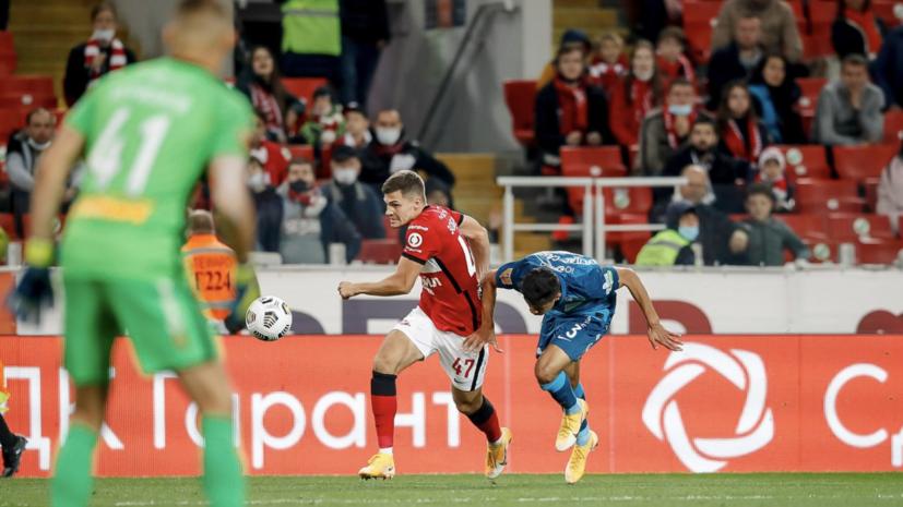 Червиченко не понравился «Зенит» в матче со «Спартаком»