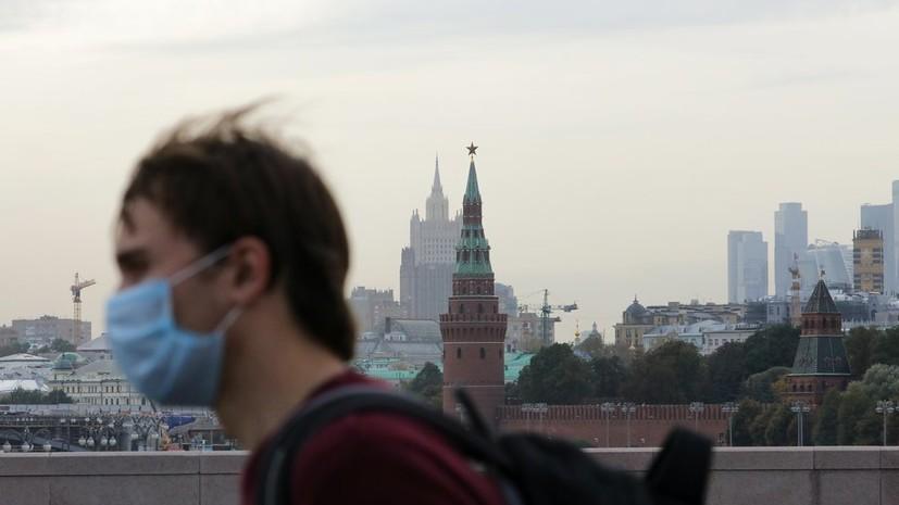 Собянин: ситуация по коронавирусу в Москве стабилизировалась