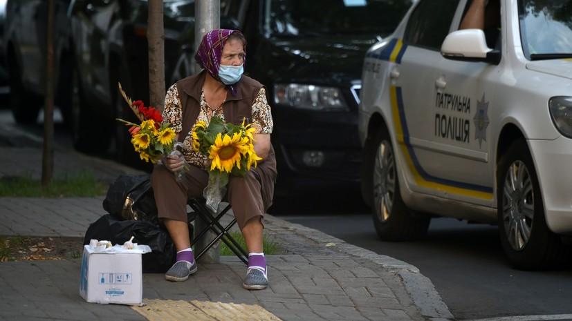 «Никто решать проблему не намерен»: почему Киев допустил отказ от пенсий через 15 лет