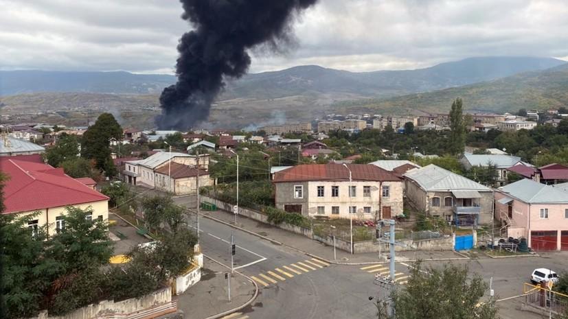 «Отмечена необходимость скорейшего прекращения огня»: как развивается ситуация в зоне нагорнокарабахского конфликта