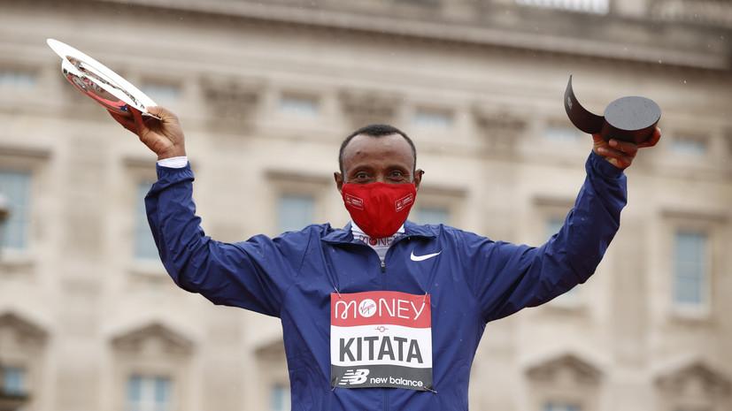 Китата выиграл Лондонский марафон, Кипчоге финишировал восьмым