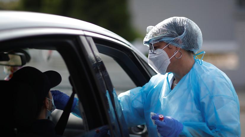 Во Франции за сутки выявлено более 12 тысяч случаев коронавируса