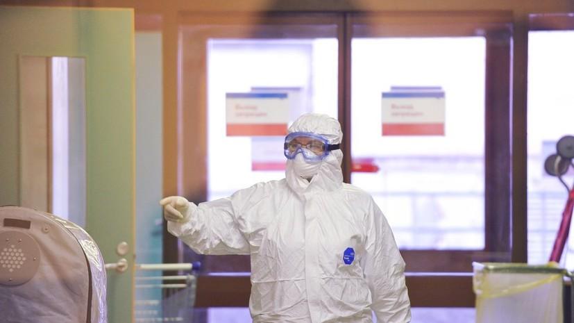 В Москве умерли ещё 27 пациентов с коронавирусом