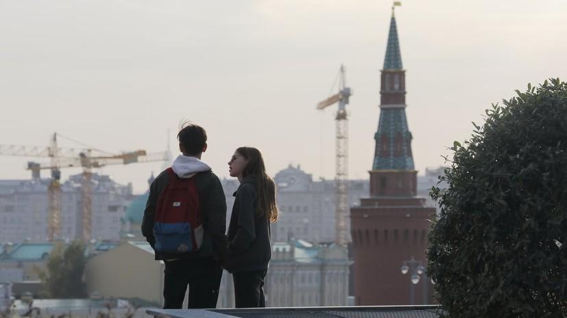 Названы города — лидеры по уровню зарплат в России