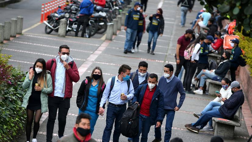 Число случаев заболевания коронавирусом в Колумбии превысило 855 тысяч