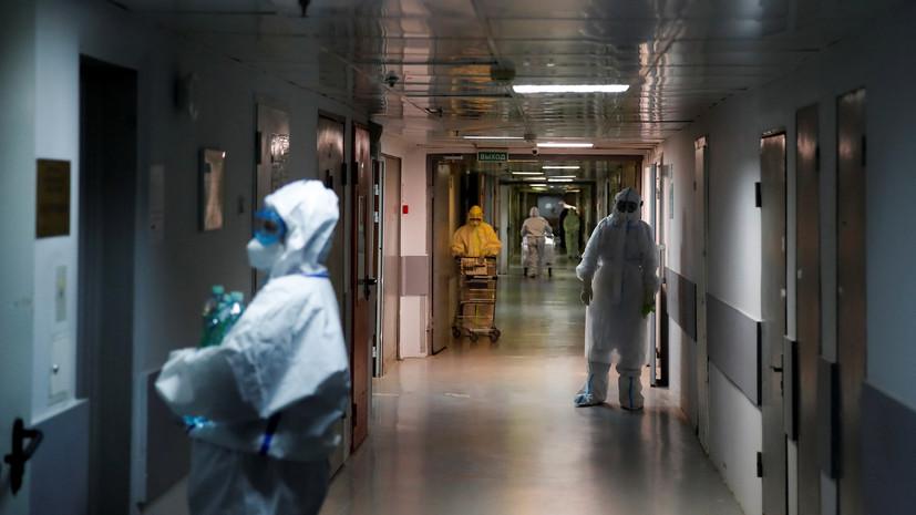 В России за сутки умерли 117 пациентов с COVID-19