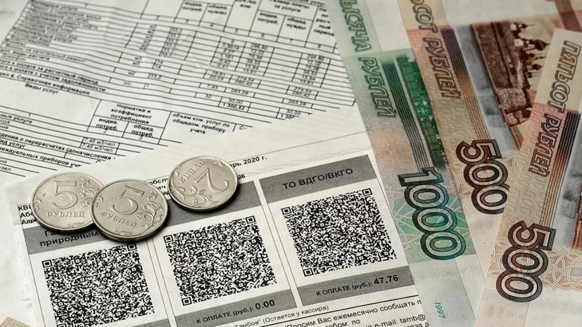 В России могут запретить рекламу в конвертах с платёжками ЖКУ