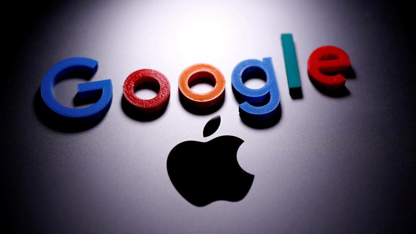 Роскомнадзор предложил Google и Apple совместно бороться с пиратством