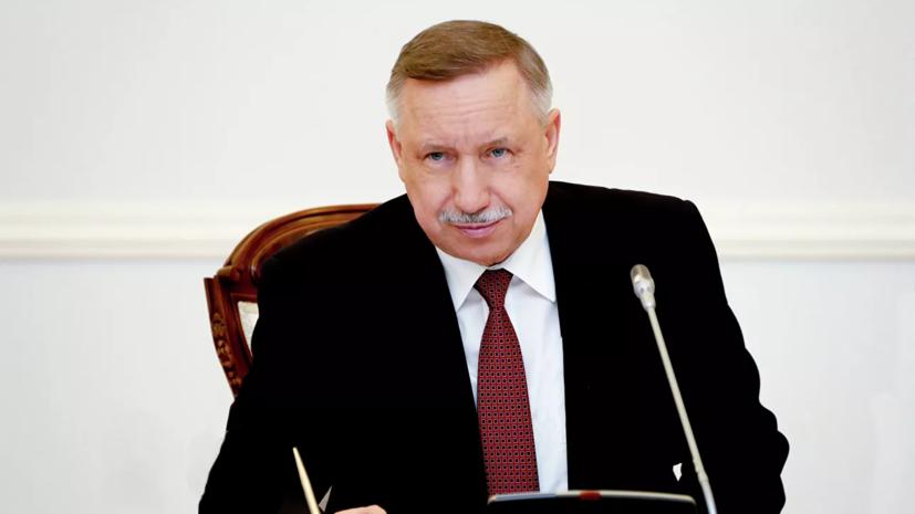 Губернатор Санкт-Петербурга оценил работу учителей в период пандемии