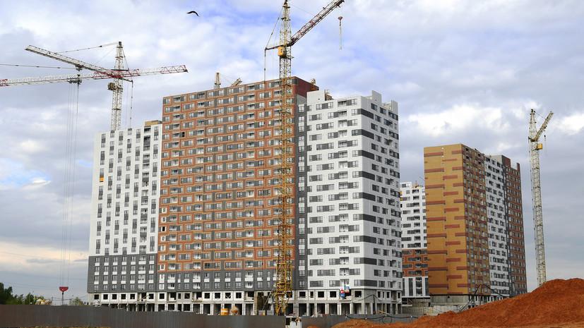 «В целях улучшения жилищных условий»: Силуанов заявил о планах правительства добиваться снижения ипотечных ставок