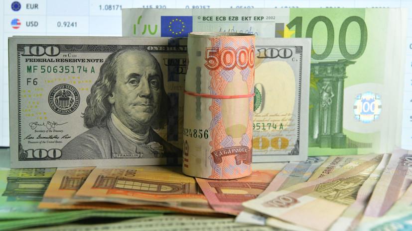 «Надо менять философию бюджета»: Матвиенко предложила повысить налоги для компаний за вывод средств в офшоры