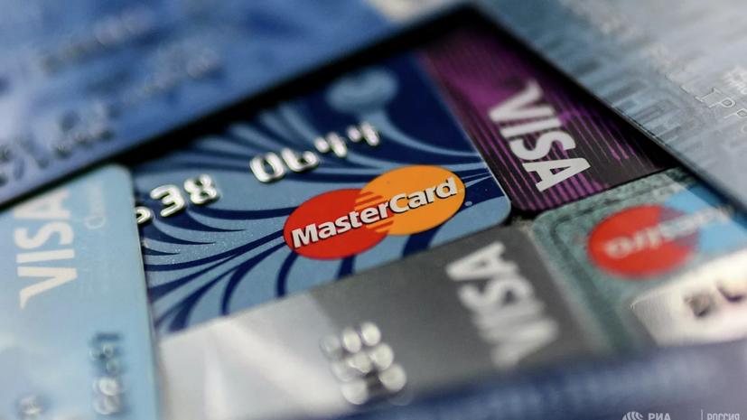 Эксперт рассказала об особенностях доходных карт и накопительных счетов