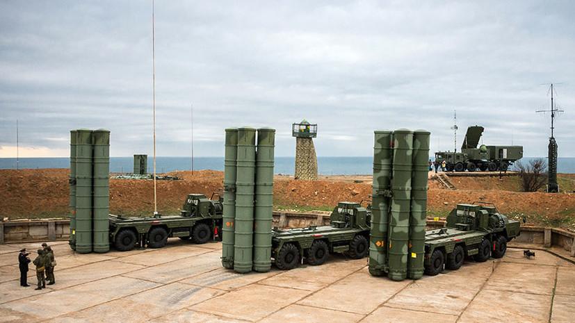 «Серьёзная трещина в отношениях»: почему НАТО продолжает настаивать на отказе Турции от российских С-400