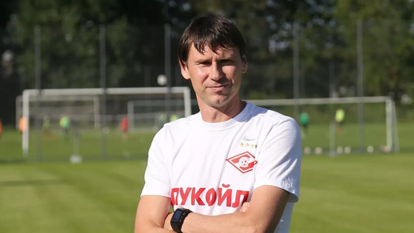 Титов выступил за отмену лимита на легионеров из-за слишком высоких зарплат российских игроков