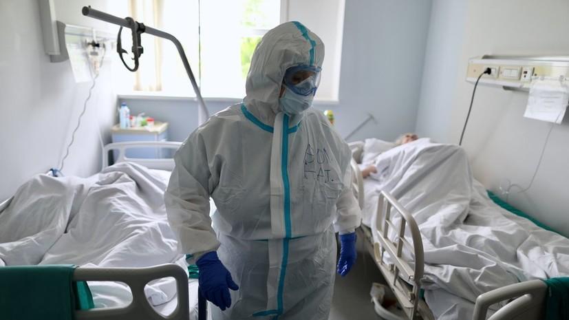 В Москве за сутки умер 31 пациент с коронавирусом