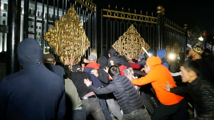 Беспорядки в Киргизии: демонстранты захватили Белый дом и освободили экс-президента Атамбаева из СИЗО