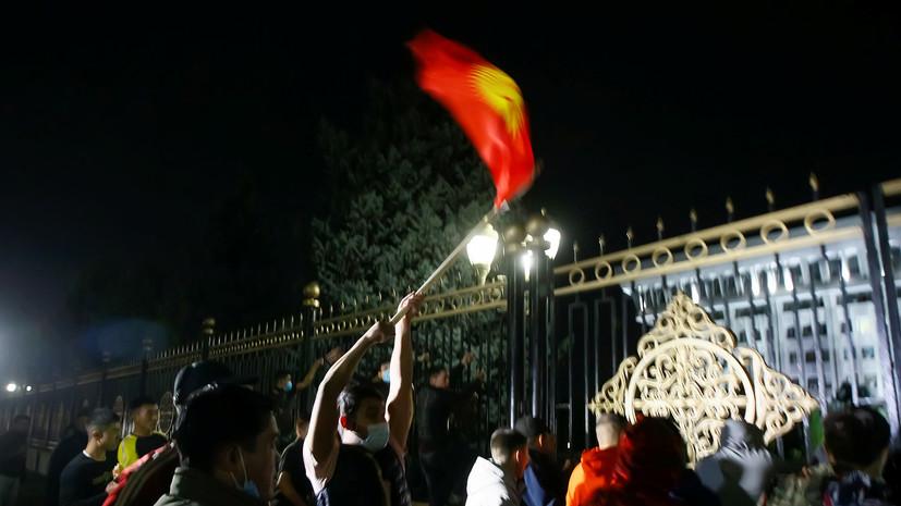 Протестующие разграбили здание парламента в Бишкеке