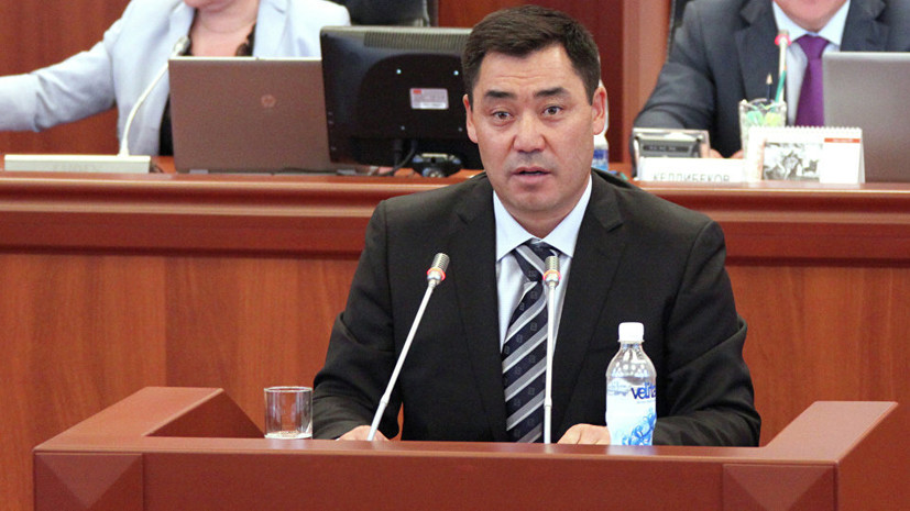 ВКыргызстане выбрали нового премьера