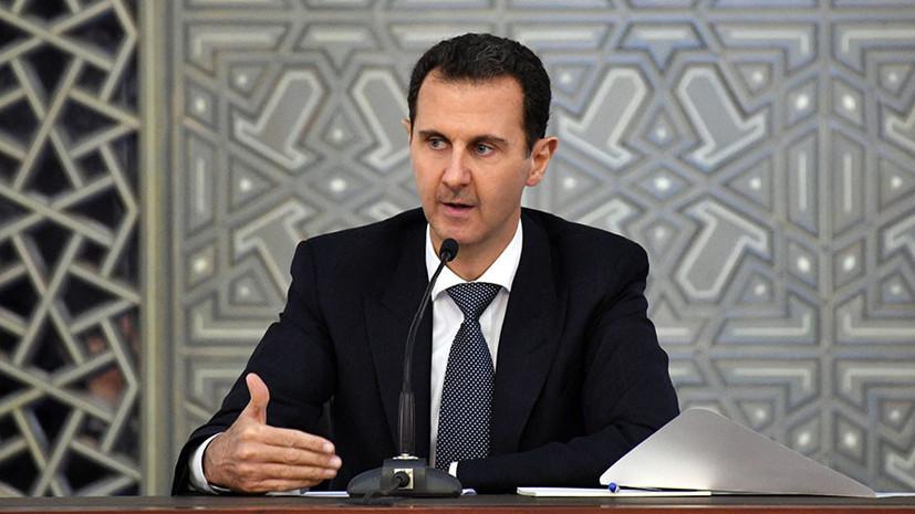 Асад назвал Эрдогана главным инициатором обострения в Карабахе