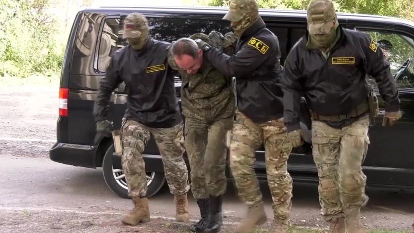 ФСБ задержала военнослужащего за шпионаж в пользу Эстонии