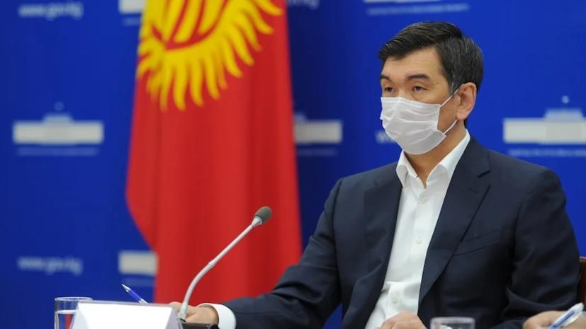Мэр Бишкека Азиз Суракматов подал в отставку