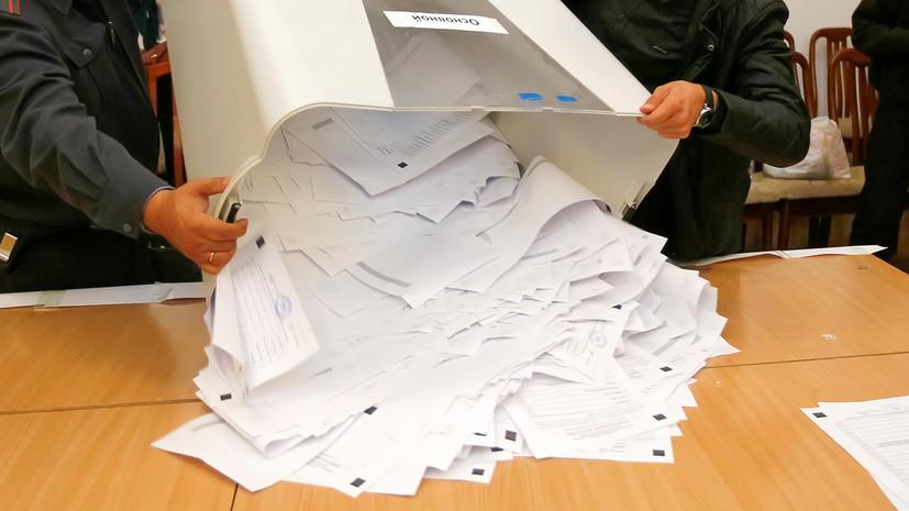 ЦИК Киргизии признала недействительными итоги выборов в парламент