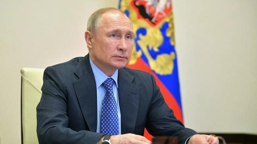 Путин заявил об увеличении средней продолжительности жизни в России