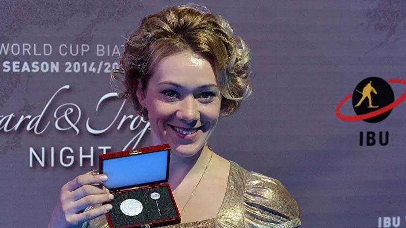 Биатлонистка Зайцева объяснила высокие показатели соли в своих пробах на ОИ-2014