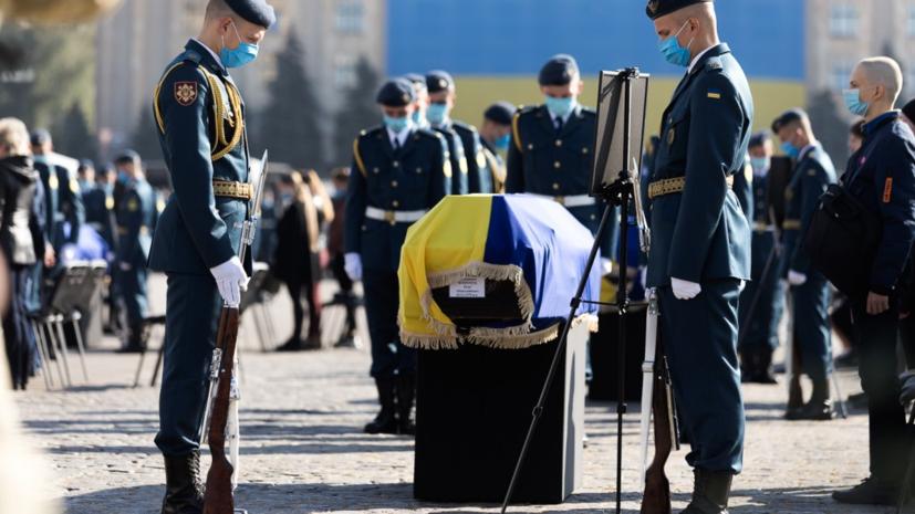 Зеленский наградил медалями погибших в авиакатастрофе Ан-26