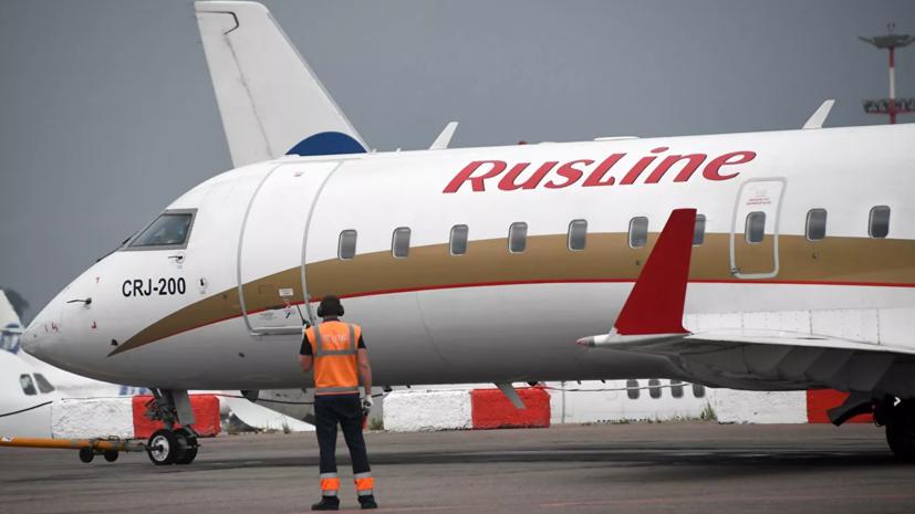 В Петербурге начата проверка после посадки самолёта с неисправностью