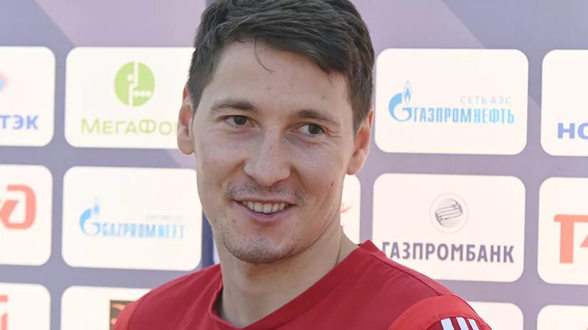 Кузяев официально подписал новый контракт с «Зенитом»