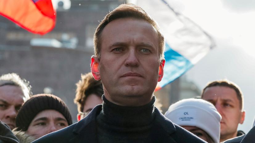 ОЗХО заявила о наличии отравляющих веществ в анализах Навального