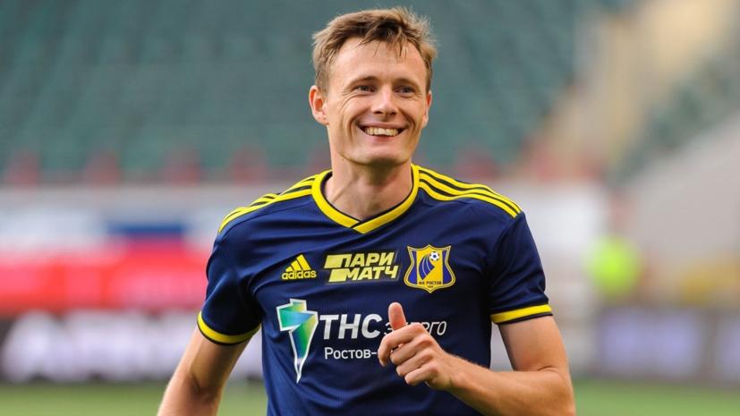 «Краснодар» объявил о приобретении защитника «Ростова» Чернова