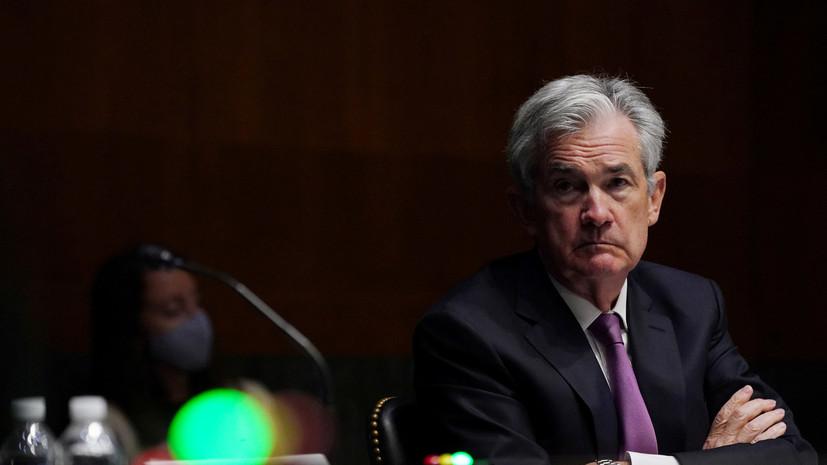 В ФРС оценили темпы восстановления экономики США