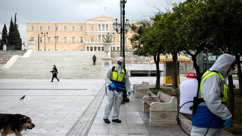 В Греции за сутки выявили 399 новых случаев коронавируса