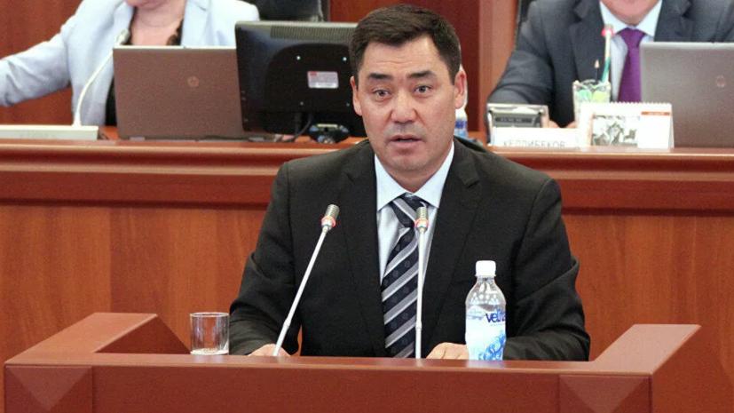 Новым премьером Киргизии стал Садыр Жапаров