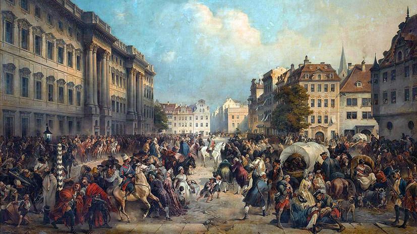 «Политический успех»: какое значение имело взятие русскими войсками Берлина во время Семилетней войны
