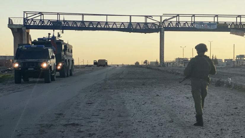 В ЦПВС опровергли блокирование Турцией военной полиции России в САР
