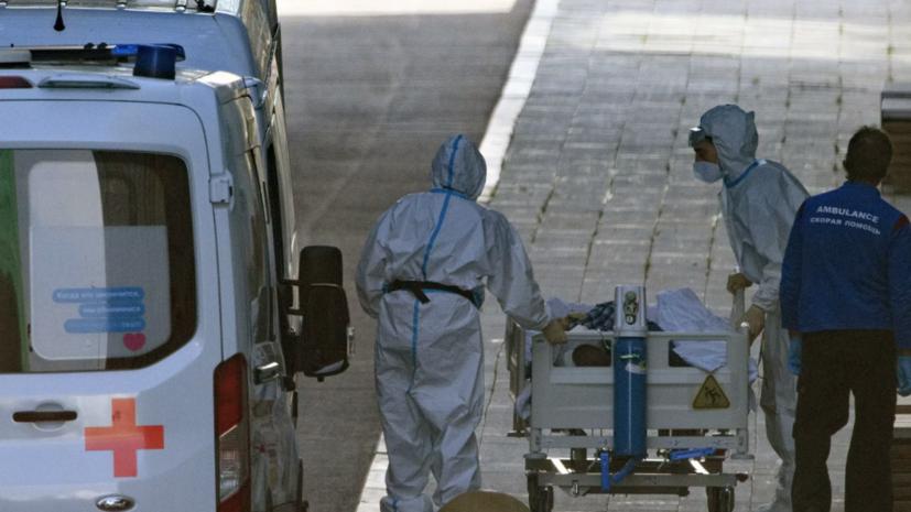 В Москве за сутки умер 41 пациент с коронавирусом