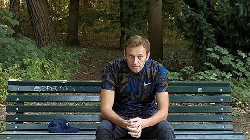 Постпред в ОЗХО: ситуация с Навальным нацелена на санкции против России