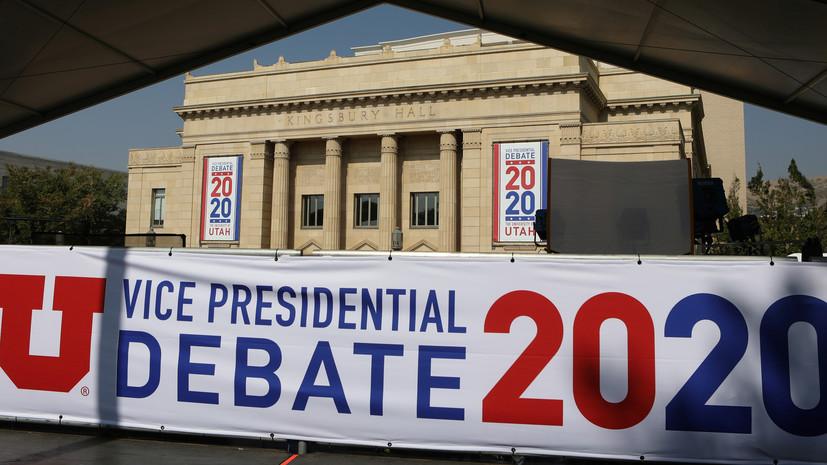Состояние здоровья Пенса позволяет ему участвовать в дебатах