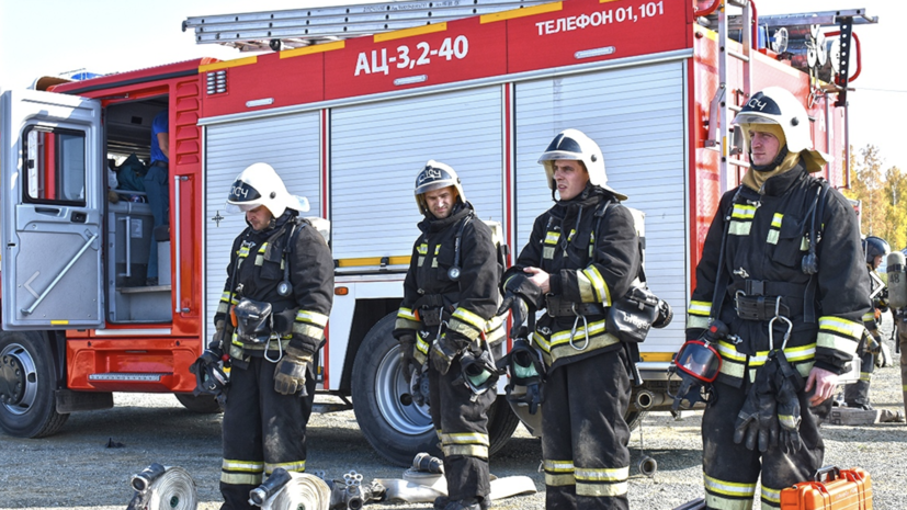 В МЧС заявили о ликвидации пожара в доме в Магнитогорске