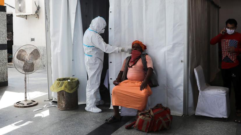 В Индии за сутки зафиксировано более 72 тысяч случаев коронавируса