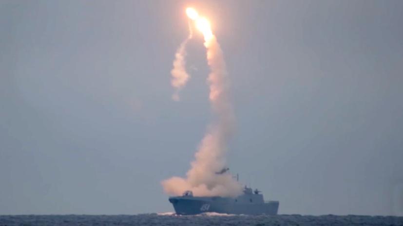 Путину доложили об успешном испытании гиперзвуковой ракеты «Циркон»