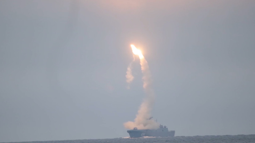 Путину доложили об успешном испытании гиперзвуковой ракеты «Циркон» — видео