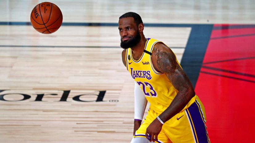 Джеймс рассказал, за счёт чего «Лейкерс» в третий раз обыграли «Майами» в финале НБА