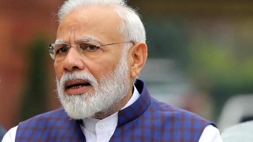 Премьер Индии поздравил Путина с днём рождения