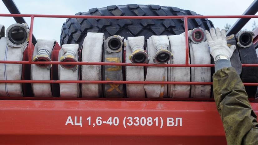 В Рязанской области загорелось хранилище боеприпасов